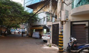 Studio House for sale in Ben Nghe, Ho Chi Minh City