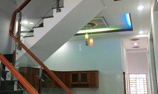 3 Bedrooms Property for sale in Tan Binh, Binh Duong
