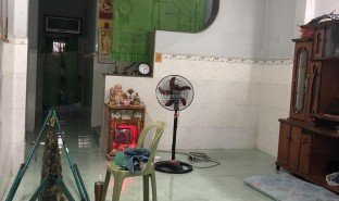 Studio House for sale in Binh Tri Dong, Ho Chi Minh City