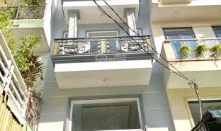 Studio House for sale in Ward 6, Ho Chi Minh City