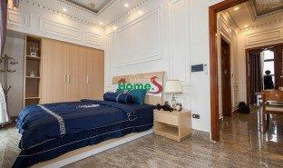 2 Phòng ngủ Nhà bán ở Thượng Lý, Hải Phòng Vinhomes Imperia Hải Phòng