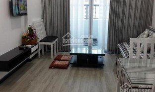 2 Phòng ngủ Chung cư bán ở Phường 14, TP.Hồ Chí Minh Investco Babylon