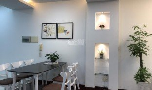 2 Bedrooms Condo for sale in Tan Phong, Ho Chi Minh City Sky Garden II