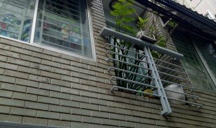 2 Bedrooms House for sale in Ward 7, Ho Chi Minh City