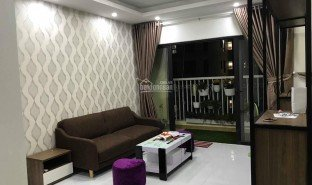 2 Bedrooms Condo for sale in Phu My, Ho Chi Minh City The Era Town