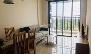 2 Bedrooms Property for sale in Ward 2, Ho Chi Minh City Botanica Premier