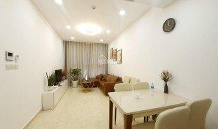 2 Phòng ngủ Căn hộ bán ở Bình Thuận, TP.Hồ Chí Minh The Golden Star