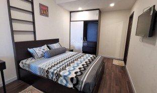 2 chambres Immobilier a vendre à Thuan Giao, Binh Duong Citadines Bình Dương