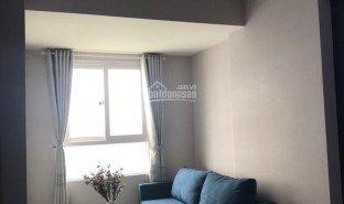 2 chambres Immobilier a vendre à Hung Dinh, Binh Duong First Home Premium Bình Dương
