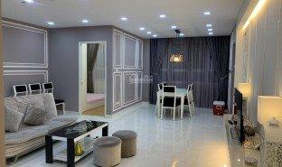 2 Phòng ngủ Căn hộ bán ở Phường 14, TP.Hồ Chí Minh Investco Babylon