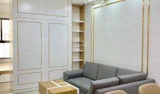 Studio Immobilier a vendre à Ward 2, Ho Chi Minh City Golden Mansion