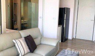 芭提雅 Na Kluea Baan Plai Haad 1 卧室 公寓 售