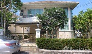 3 Schlafzimmern Haus zu verkaufen in Si Sunthon, Phuket Supalai Hills