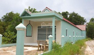 Studio House for sale in Cua Duong, Kien Giang