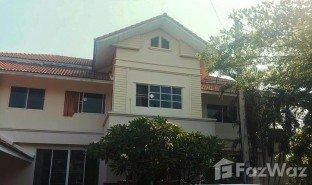 清迈 Nong Khwai 5 卧室 房产 售