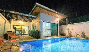 недвижимость, 3 спальни на продажу в Чалонг, Пхукет Ananda Villa