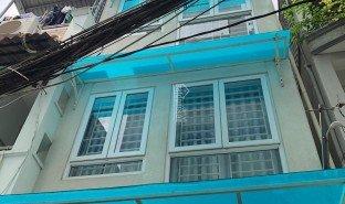 4 Phòng ngủ Nhà mặt tiền bán ở Đa Kao, TP.Hồ Chí Minh