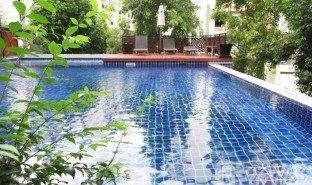 曼谷 Bang Chak The Next Sukhumvit 52 1 卧室 公寓 售