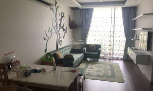 3 Bedrooms Apartment for sale in Xuan Dinh, Hanoi N03-T3&T4 Ngoại Giao Đoàn