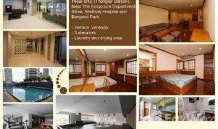 曼谷 Khlong Tan Nuea Le Premier 2 2 卧室 公寓 售