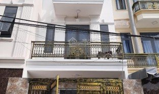 4 Bedrooms House for sale in Binh Hung Hoa A, Ho Chi Minh City