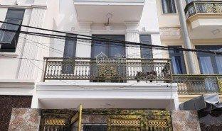 胡志明市 Binh Hung Hoa A 4 卧室 屋 售