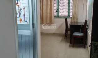 Studio Property for sale in Ward 2, Ho Chi Minh