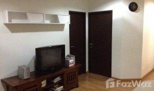 曼谷 Phra Khanong The Address Sukhumvit 42 1 卧室 房产 售