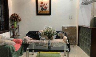 4 Phòng ngủ Nhà bán ở Nhân Chính, Hà Nội
