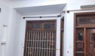 Studio Immobilier a vendre à Phuoc Hoa, Khanh Hoa