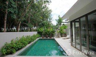 2 chambres Villa a vendre à Si Sunthon, Phuket Diamond Villas Phase 1