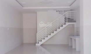 2 Bedrooms Property for sale in Hiep Thanh, Binh Duong