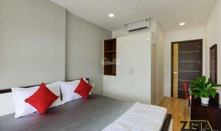 1 Bedroom Condo for sale in Ward 14, Ho Chi Minh City Xi Grand Court