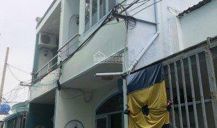2 Phòng ngủ Nhà bán ở Hiệp Bình Phước, TP.Hồ Chí Minh