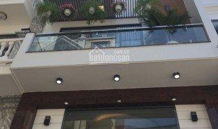 4 chambres Maison a vendre à Ward 7, Ho Chi Minh City