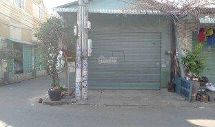 2 Phòng ngủ Nhà mặt tiền bán ở An Phu, Bình Dương