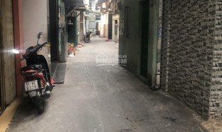 1 Bedroom Property for sale in Ward 7, Ho Chi Minh
