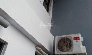 2 Phòng ngủ Chung cư bán ở Tân Kiểng, TP.Hồ Chí Minh M-One Nam Sài Gòn