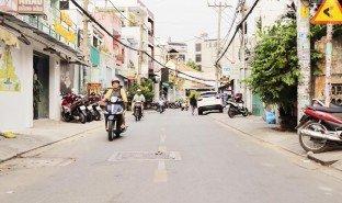 4 Phòng ngủ Nhà mặt tiền bán ở Phường 1, TP.Hồ Chí Minh