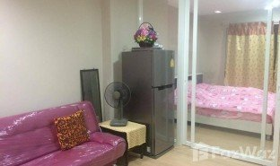 1 Bedroom Condo for sale in Wang Mai, Bangkok CU Terrace