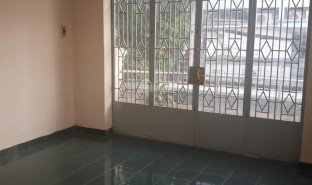 2 Bedrooms House for sale in Hiep Binh Phuoc, Ho Chi Minh City