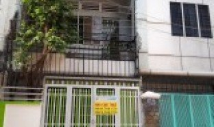 Studio House for sale in Ward 21, Ho Chi Minh City