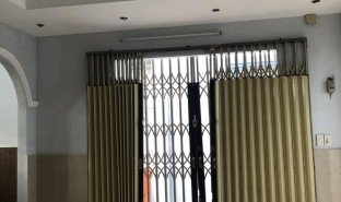 2 Bedrooms House for sale in Tan Thuan Tay, Ho Chi Minh City