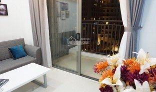 2 Bedrooms Condo for sale in Ward 12, Ho Chi Minh City The Tresor