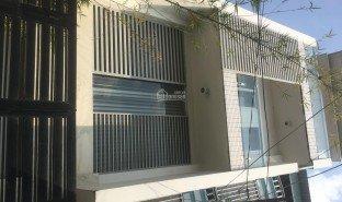 4 chambres Maison a vendre à Ward 24, Ho Chi Minh City