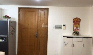 Studio Apartment for sale in Tan Thuan Dong, Ho Chi Minh City Ehome 5 - The Bridgeview