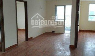 2 Bedrooms Condo for sale in Mai Dong, Hanoi Helios Tower 75 Tam Trinh