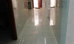 2 chambres Immobilier a vendre à Phu Hoa, Binh Duong