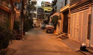 Studio Nhà bán ở Phường 25, TP.Hồ Chí Minh