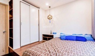 Studio Property for sale in Ward 6, Ho Chi Minh River Gate